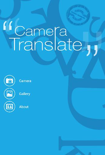 Camera Translate