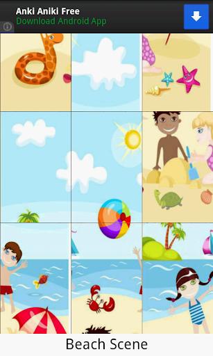 子供の夏のパズルゲーム