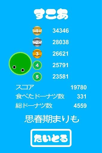 【免費休閒App】まりもまるめ-APP點子