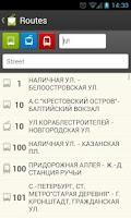 Screenshot of Transport St.Petersburg