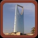 Riyadh City Frames icon