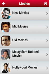 Malayalam Live Free TV - screenshot thumbnail
