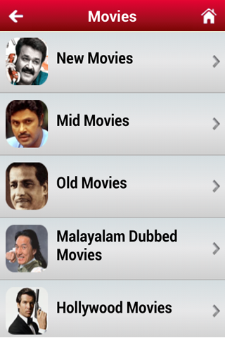 Malayalam Live Free TV - screenshot