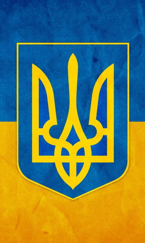 Ukraine wallpaper - Android Apps on Google Play