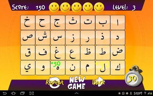 玩教育App|Alif Ba Ta Memory免費|APP試玩