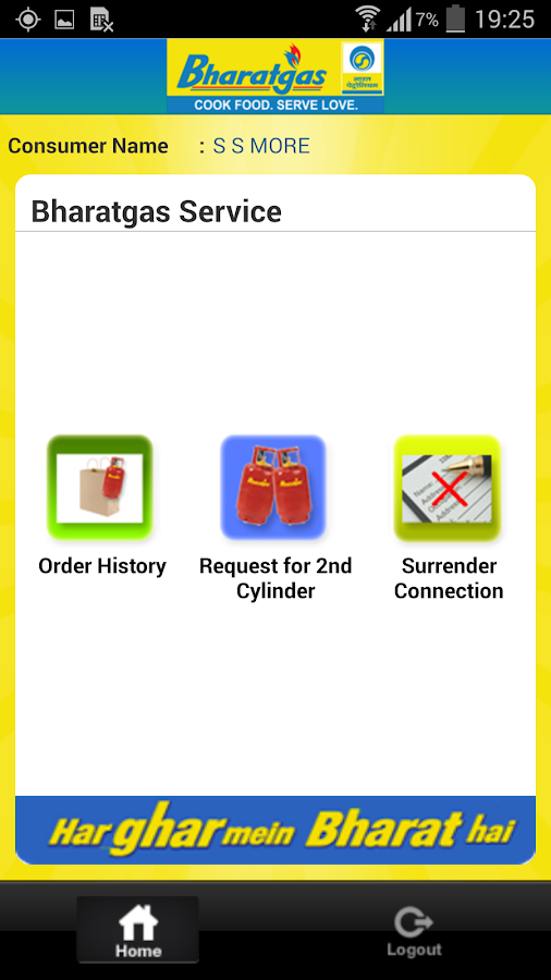 Bharatgas- screenshot