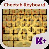 Cheetah Keyboard Theme