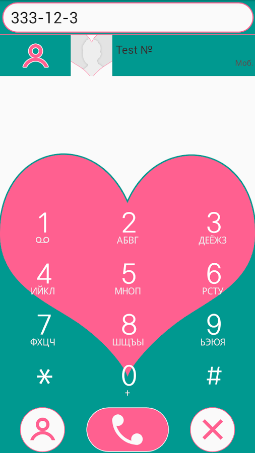 exDialer ASE love theme- screenshot