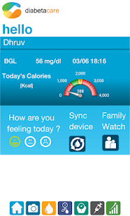 Diabetes Management - screenshot thumbnail