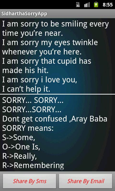 Best Sorry App - screenshot