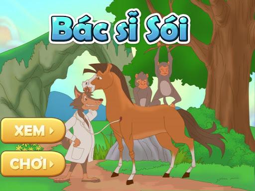 【免費教育App】Bác sĩ sói-APP點子