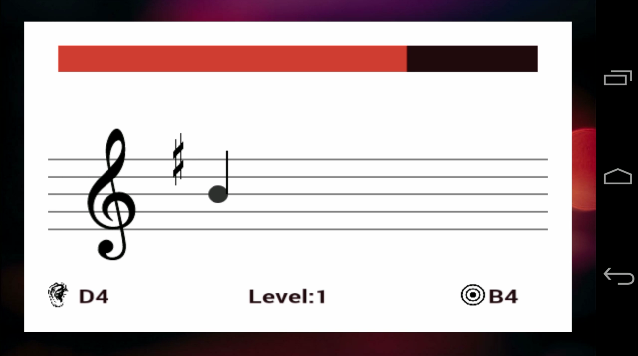 Sheet Music Trainer- screenshot