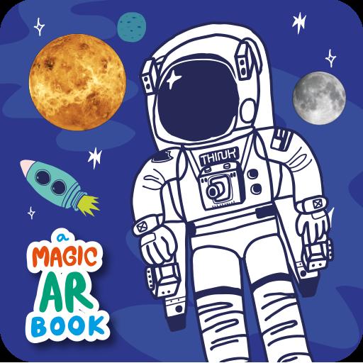 教育必備App|Solar System AR Book LOGO-綠色工廠好玩App