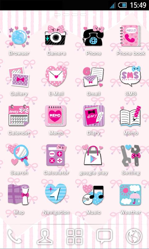 Sweet Icon Change Lovelybox Android Apps On Google Play