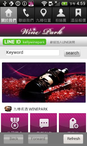 玩商業App|九樽名酒-紅酒公園免費|APP試玩