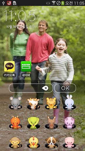 조이락 - 기발한 잠금화면과 빠른 앱 실행 폰꾸미기