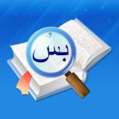 Gamoos Arabic English Dict