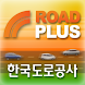 고속도로교통정보 src