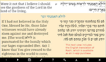 Screenshot of Tanach Bible - Hebrew/English