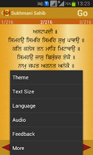Sukhmani Sahib Path Audio- screenshot thumbnail