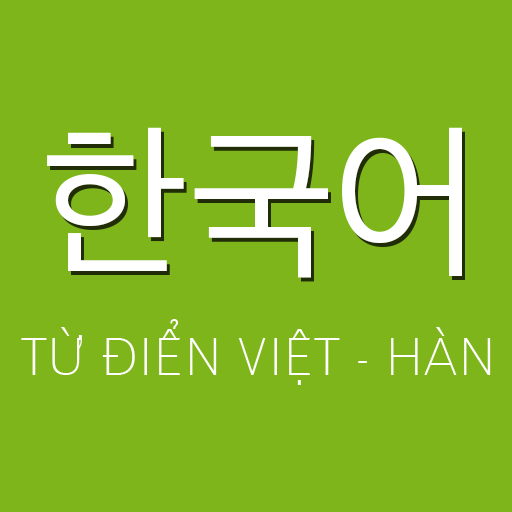 Tu dien Han Viet