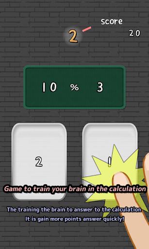 Brain knead -Remainder-