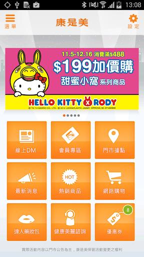 安全別針 - Manufacturers Directory for Taiwan & China Manufacturers, Supp