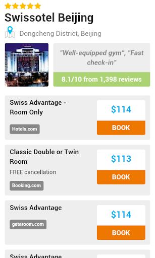 免費旅遊App|Beijing Hotels|阿達玩APP