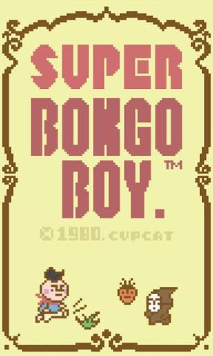 レトロな少年のビデオゲームカラーバージョンカカオトークテーマ