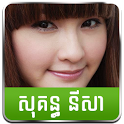 Khmer Star Sokun Nisa icon