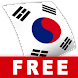 FREE Korean Audio FlashCards