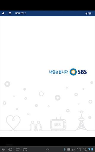 SBS 2012 for GalaxyTab