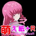 + R Eranoru paper Moe logo