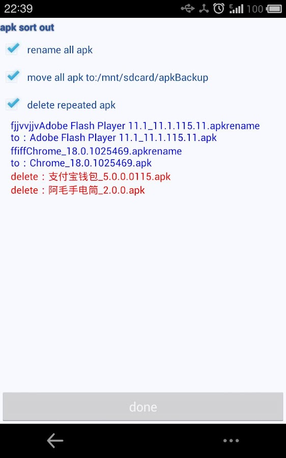 Apk Manager - screenshot