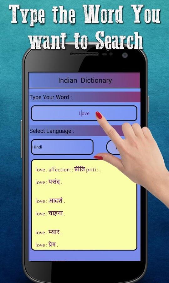sanskrit to oriya dictionary pdf