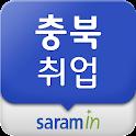 충북 사람인 - 충북 취업 icon