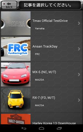 免費新聞App|モータードライブ 2012 Q2|阿達玩APP