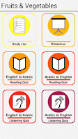 Screenshot of Learn Arabic for Beginners