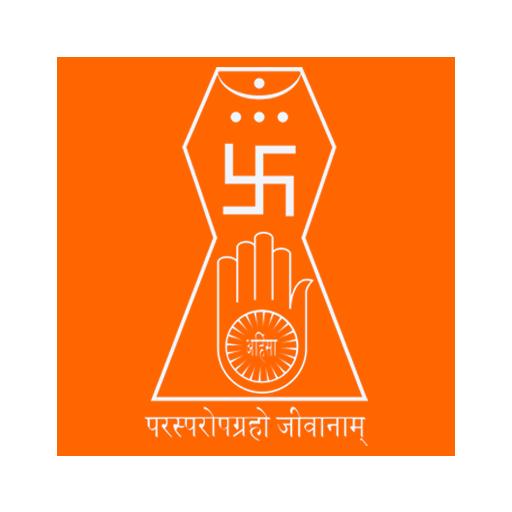 Jain Songs and Stavans