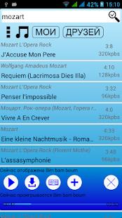 Приложение на андроид музыка и видео вконтакте