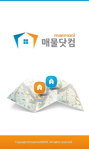 免費下載商業APP|매물닷컴 app開箱文|APP開箱王