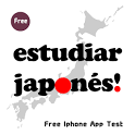 estudiar japonés free icon