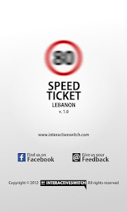 Speed Ticket Lebanon - screenshot thumbnail