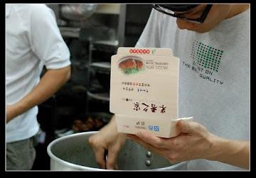米香之家日式炸豬排專賣店