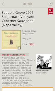 Wine Enthusiast Tasting Guide - screenshot thumbnail