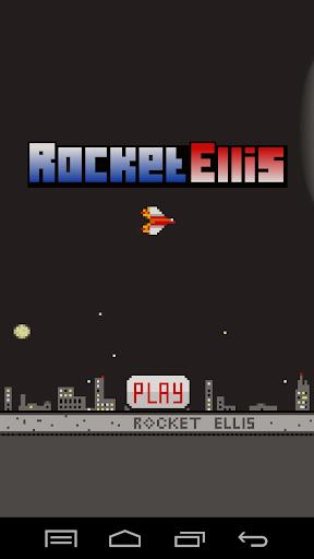 Rocket Ellis