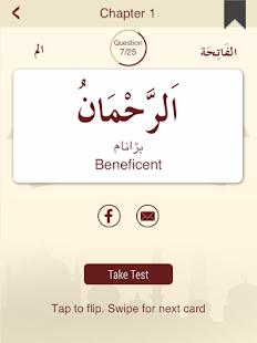 Quran Flash Cards Screenshot 25