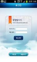 Screenshot of 코콤 홈매니져