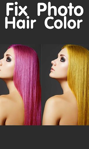 修復照片頭髮的顏色