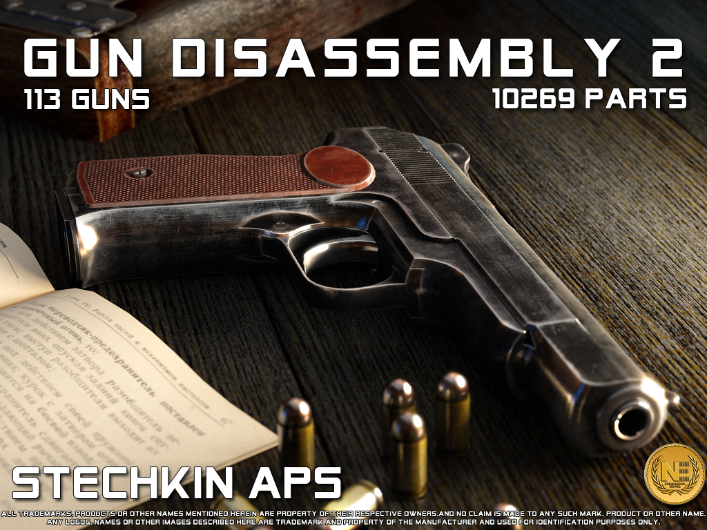 Gun Disassembly 2 - screenshot